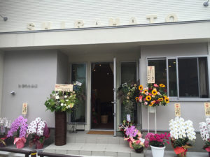 16629-shirahato-open-10