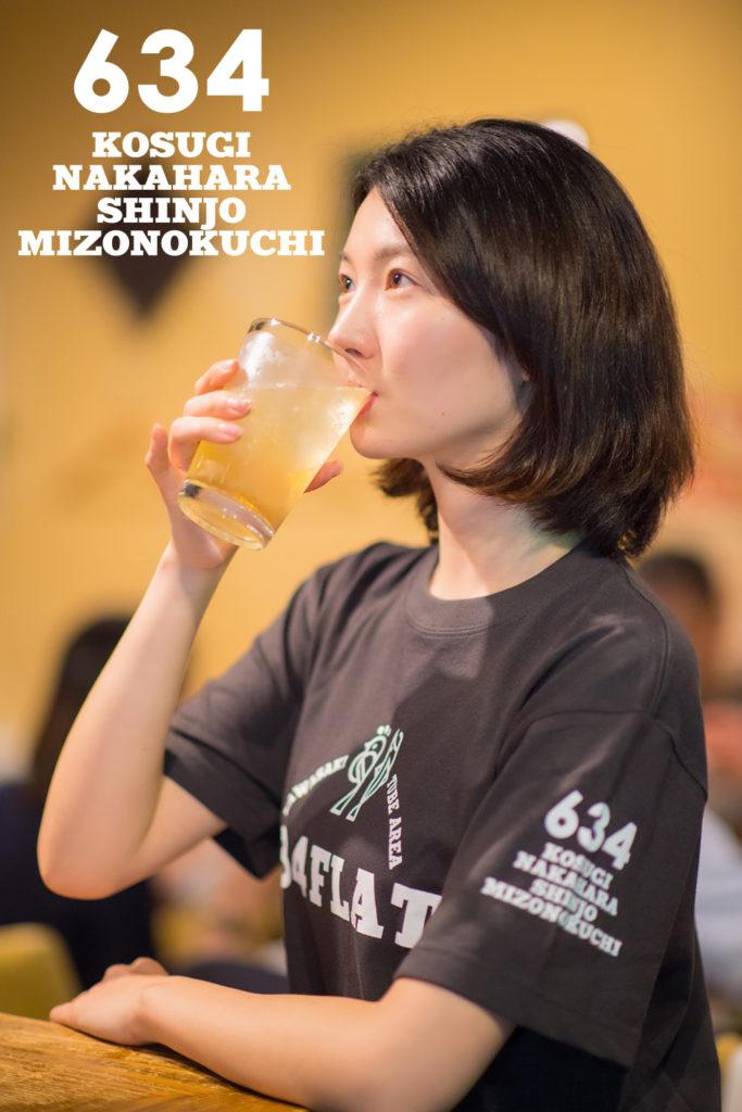 https://koshimizutakahiro.com/wp-content/uploads/2016/08/T-chacole-683x1024.jpg