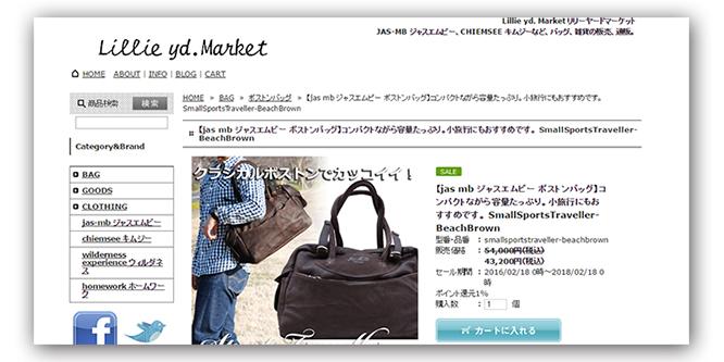blog20160825