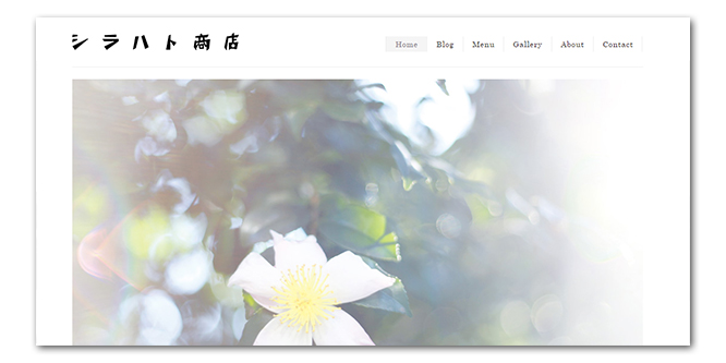 link-shirahato
